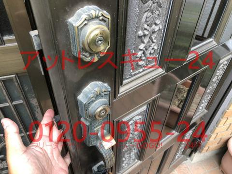 サムラッチ装飾錠U9シリンダー2か所同一キー開錠