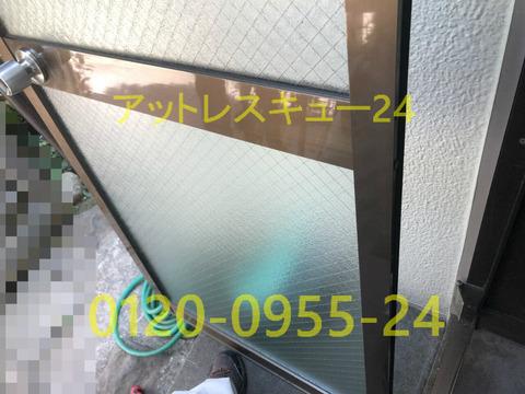 勝手口ドア型網菱ガラス新品交換