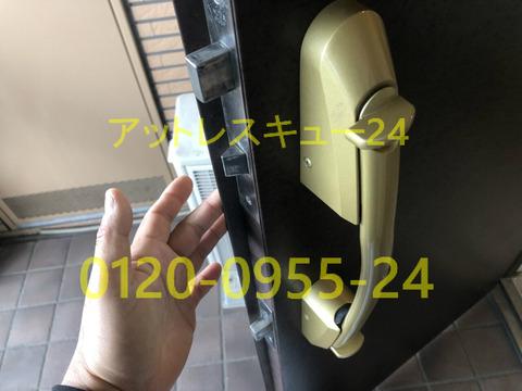 ツーロック玄関ドア無傷開錠