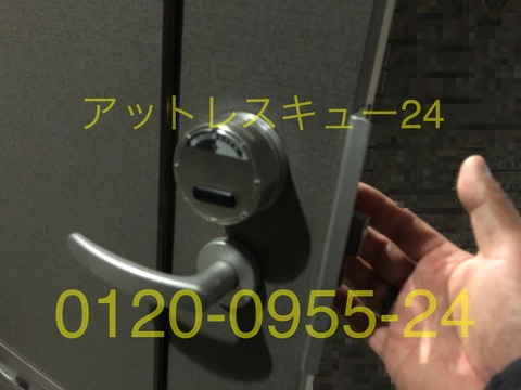KEIDENカードキー玄関ドアロック開錠