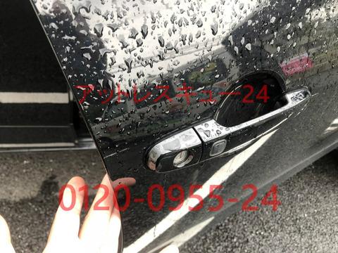 TOYOTAヴァンガード鍵の車内インロック特殊シリンダー開錠