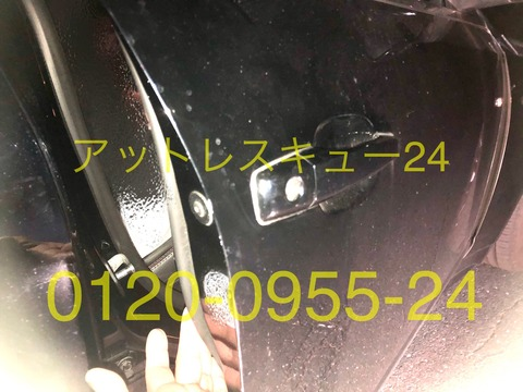 CadillacサイドバーZ-keyシリンダー開錠