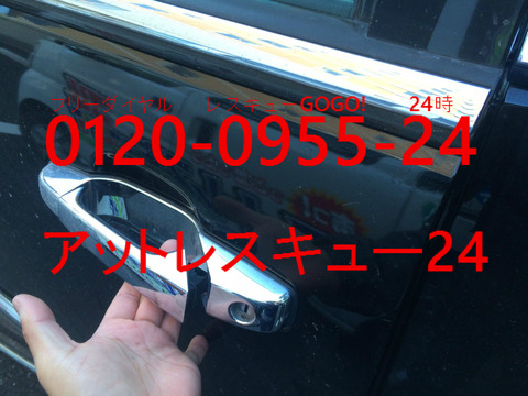 キャデラックGMT900型エスカレード キーシリンダー解錠