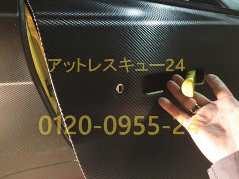 AstonMartinヴァンテージV12ドアロック開錠