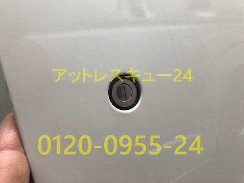 ホンダNボックスMT-9シリンダー ピッキング開錠