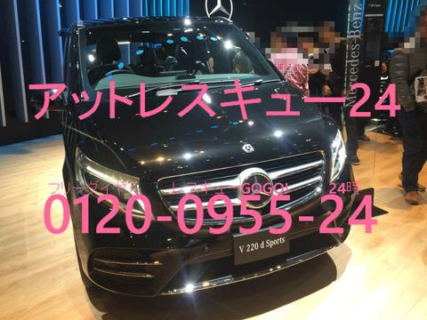 Mercedes-Benz V220d Sports
