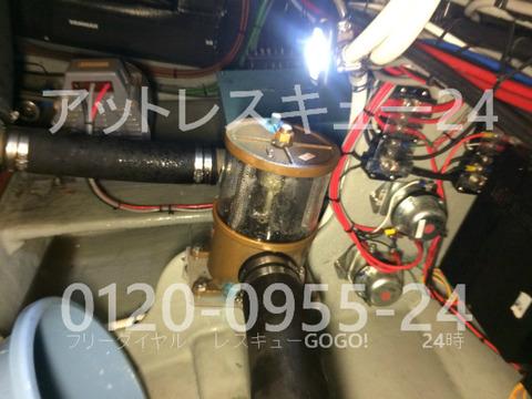 ヤンマーEX46fb 海水フィルター