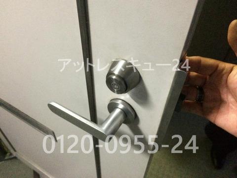 MIWA玄関カギ開けU9開錠