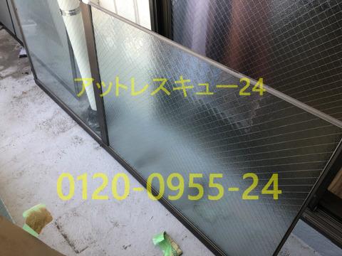 窓枠サッシ取り外しガラス交換