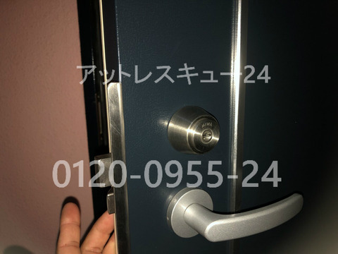 ミワPRディンプルシリンダー玄関ドア開錠