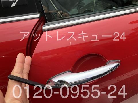 BMWミニ鍵穴ピッキング解錠