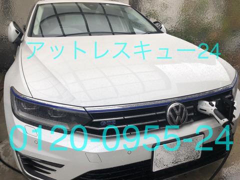Volkswagenゴルフ7.5GTEキー閉じ込み救援