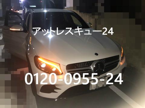 MercedesBenz新型GLC220キー閉じ込みカギ開け