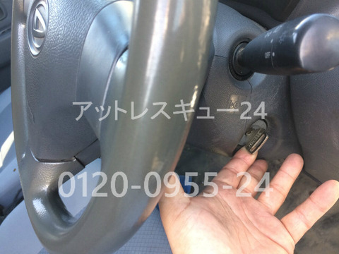 DAIHATSUハイゼットのエンジンキー復刻作製