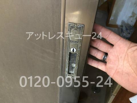 不二サッシ玄関引き戸扉カギ開け