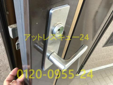 玄関ドア鍵開けMIWAロックPRディンプルキー