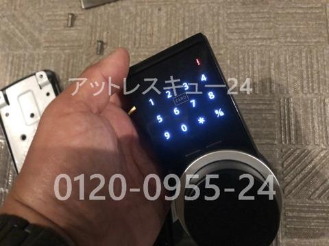 レオロック電子錠タッチキー不具合
