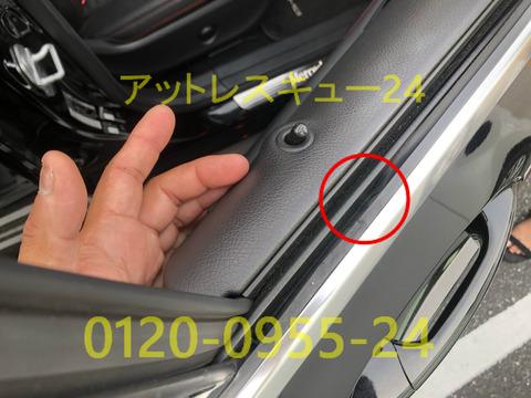 ベンツ車内キー閉じ込みハンガー開け傷跡