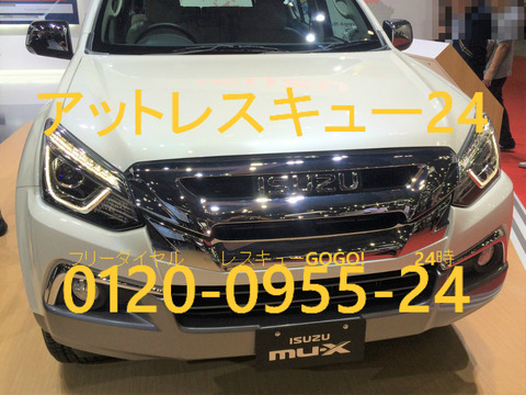 ISUZU 新型ミューX 東京モーターショー