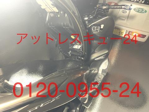PCX125スマートキーのインロック開錠