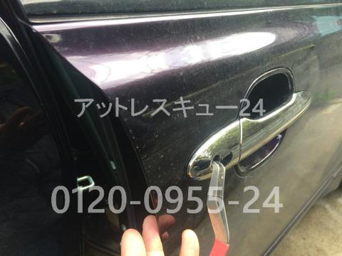 ホンダ2004年式オデッセイ車内インロック開錠