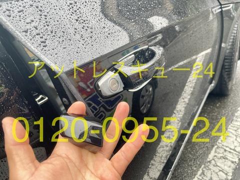 Volkswagenアルテオン隠し鍵穴ドアロック開錠