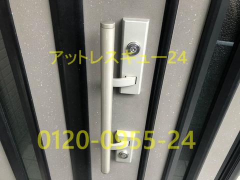 MIWA2か所ロック玄関ドア鍵開けカギ交換