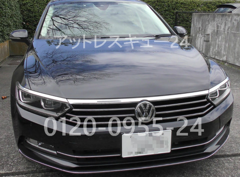 Volkswagen現行型Passart Variant鍵の車内インロック