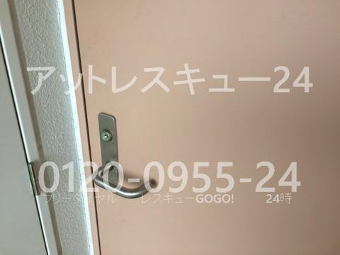 都営住宅玄関ドア錠