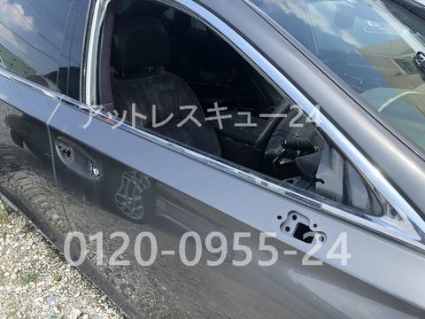 XF50系トヨタLEXUSハイブリッドLS500h