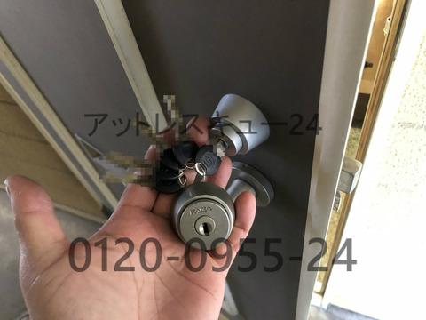 KABAディンプルシリンダー玄関開錠カギ交換