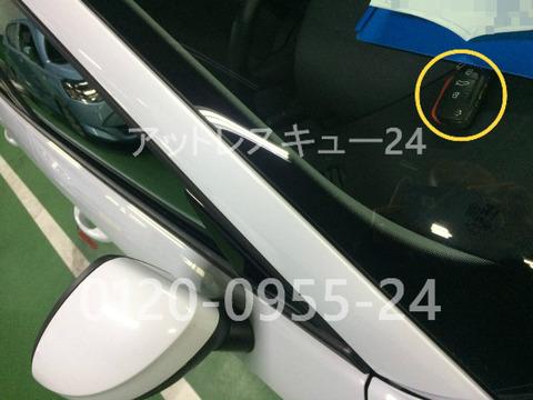 アウディA1車内キー閉じ込みインロック