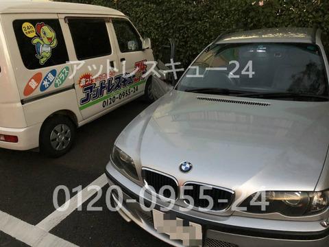 E46318i BMW3シリーズ開錠