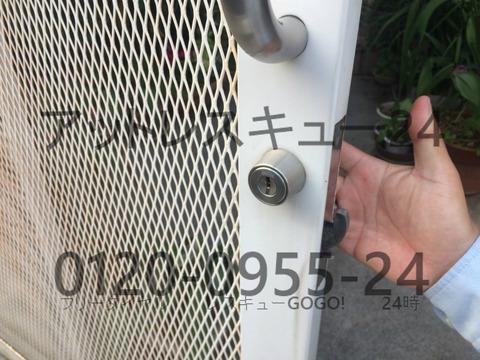 門扉の戸先錠不具合修理