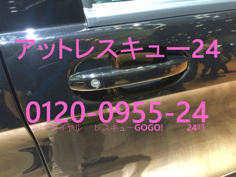 ベンツ新型Vクラス220d ドアシリンダー