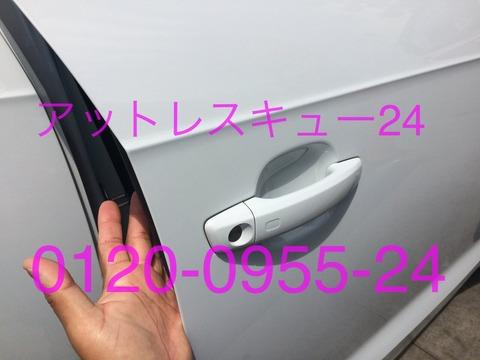 アウディA3鍵穴ロック開錠