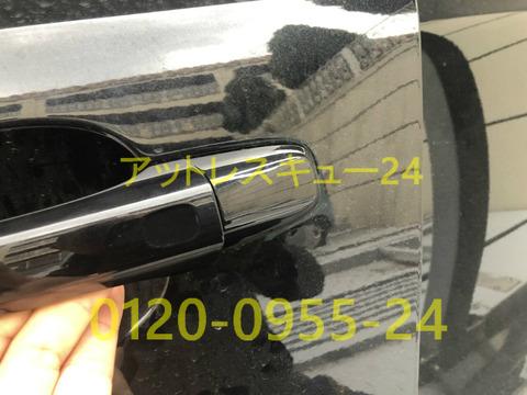 VOLVOインロック緊急対応V40ドアノブ隠しカギ穴カバー