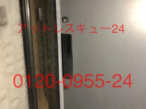 玄関ドア鍵開け緊急対応