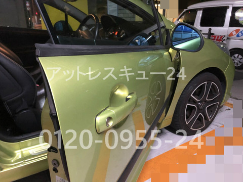 Peugeot207車内インキー鍵開けレスキュー