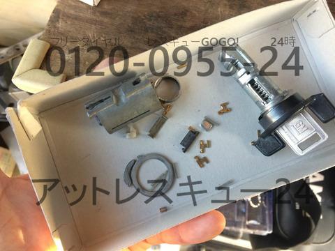 GM6カットキー サイドバーシリンダー分解修理