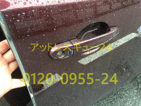 NISSANノート車内インロック鍵穴開錠