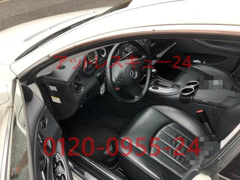 左ハンドルMercedesBenz車内インキー開錠W219