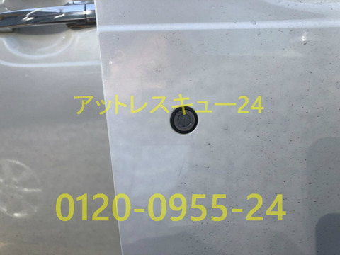 HONDA軽自動車Nシリーズ非常用カギ穴