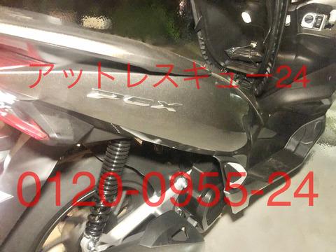 ホンダPCX125シートロック開錠