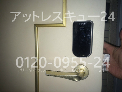 AEGIS GATEデジタルカードロック 壊さず鍵開け