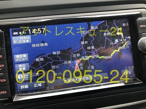 大阪府大阪市西区からの復路