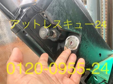 三菱FG2.0フォークリフトのエンジンキー復刻作製