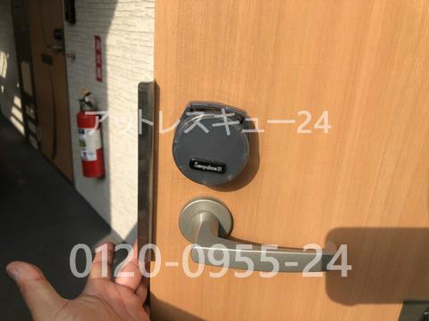 レオネクスト玄関ドア錠カードキー開錠