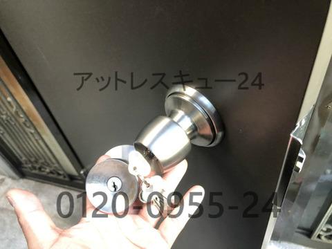 玉座ノブ玄関開錠カギ交換