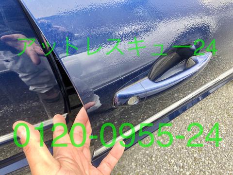 プジョー207車内インロック鍵穴開錠